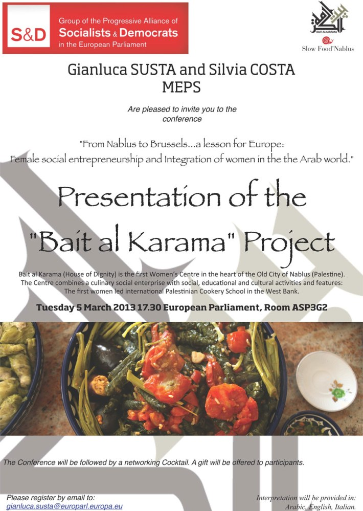 Bait al Karama_Invitation-Brussels-5-March
